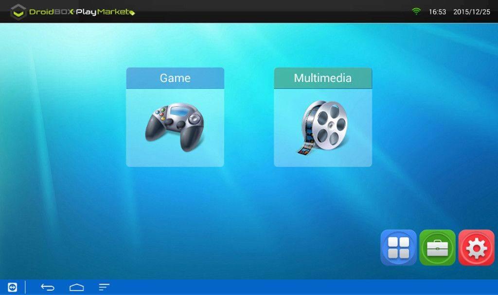 1-DBPM-Main menu